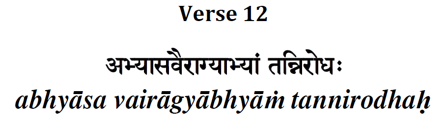 Yoga Sutra Verse 1 12 Yoga Sutras Of Patanjali By Atma