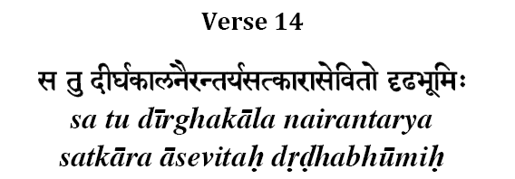 Yoga Sutra Verse 1 14 Yoga Sutras Of Patanjali By Atma