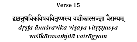 yoga_sutra_verse_1.15
