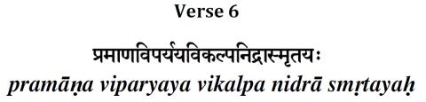 yoga_sutra_verse_1.6